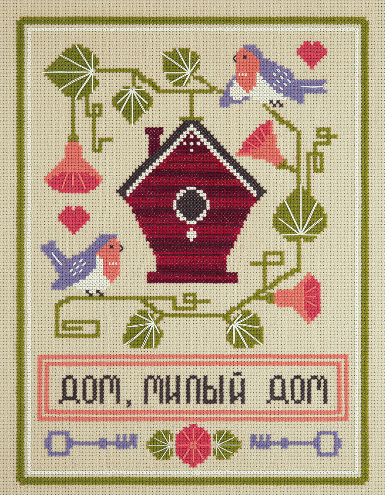 Embroidery kits PANNA CE-1973 Home Sweet Home