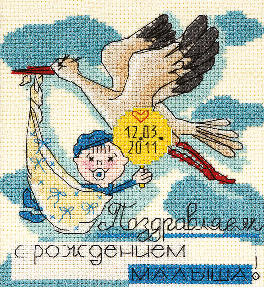 Embroidery kits PANNA OT-1364 Greeting Cards. New Baby